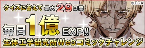 events01.png