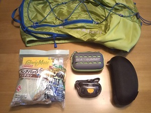 DSC_0029装備