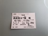IMG_4615_992.jpg