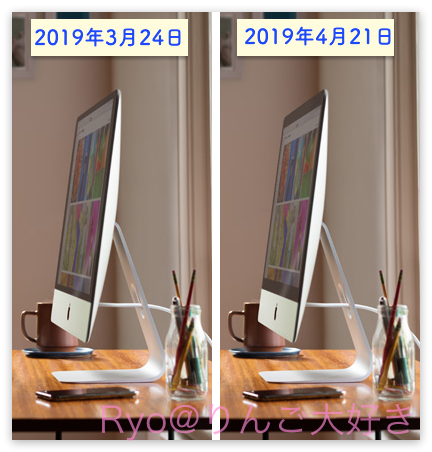 20190421-3.png