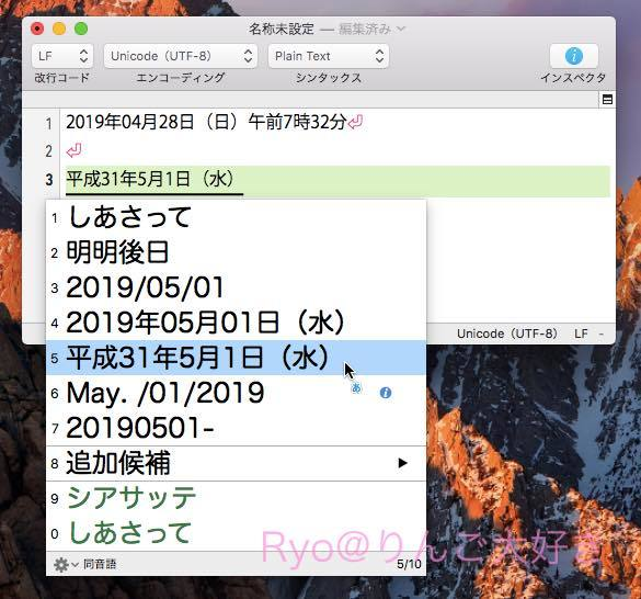 20190428-1.jpg