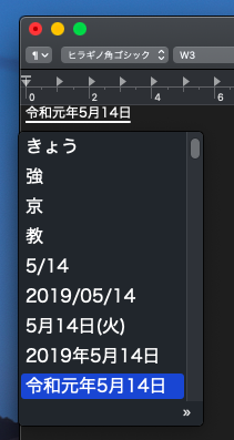 20190514-5.png