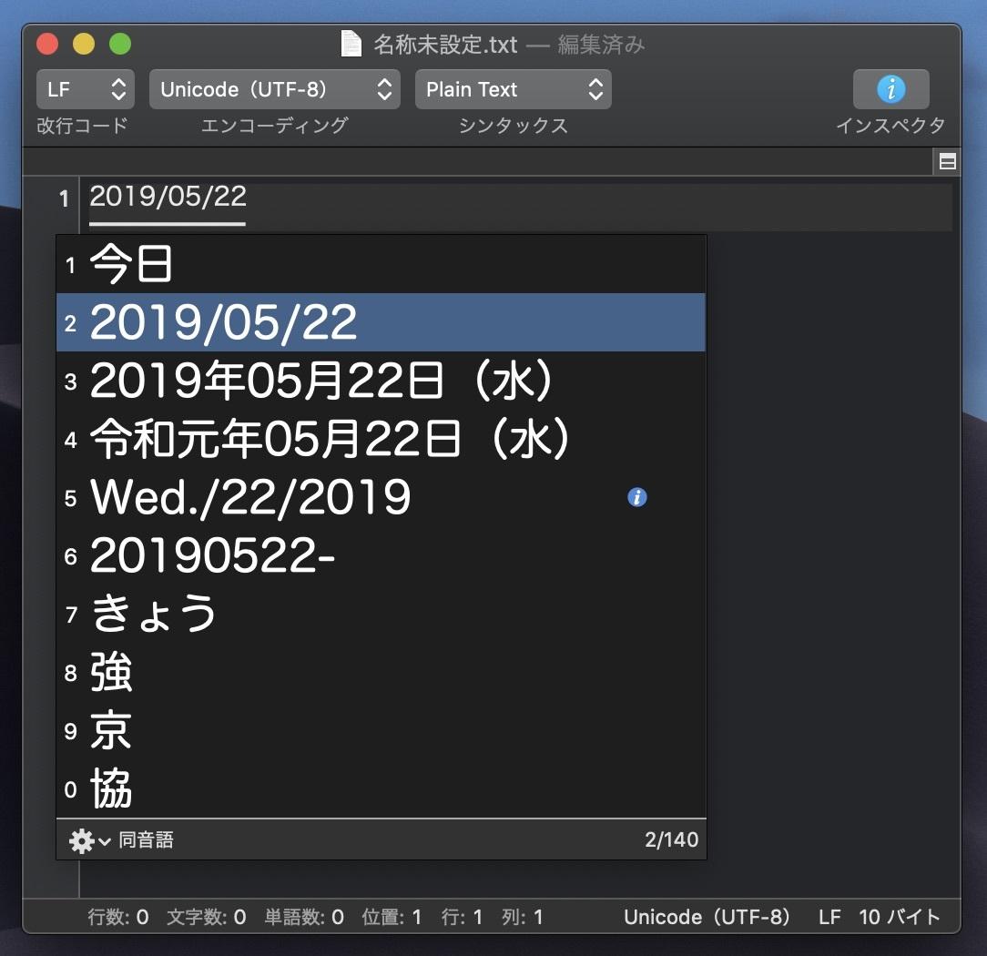 20190522-v2013-2.jpg