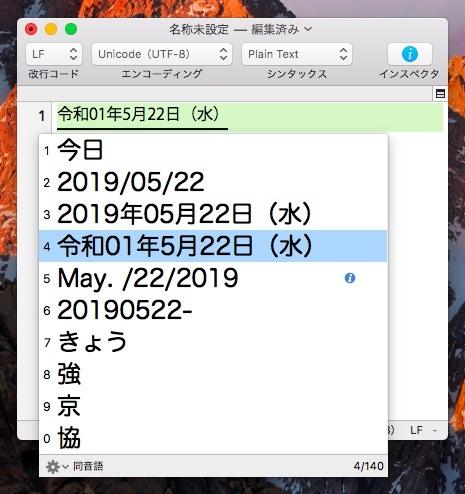 20190522-v2014_sierra-4.jpg