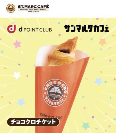 d POINT CLUB_2019