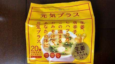 ひかり味噌 元気プラス 生姜の温まるおみそ汁_2019