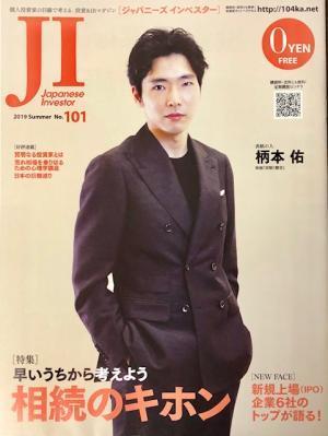 JI_2019②