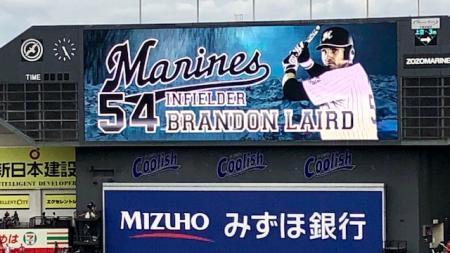 Marines_2019③