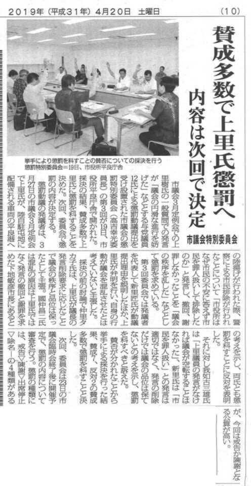 miyakomainichi2019 04205