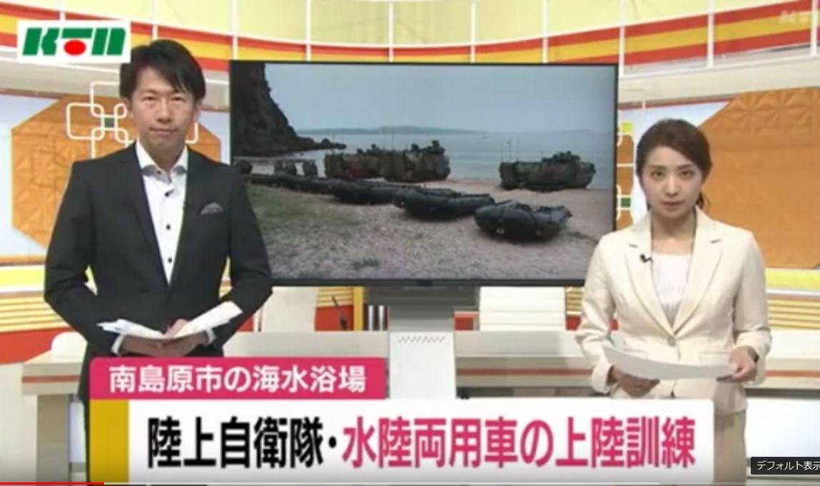 テレビ長崎2019 06111