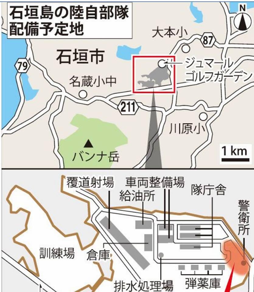 KOishigaki.jpg