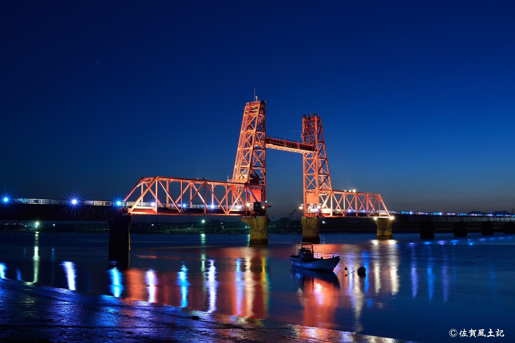 諸富昇開橋