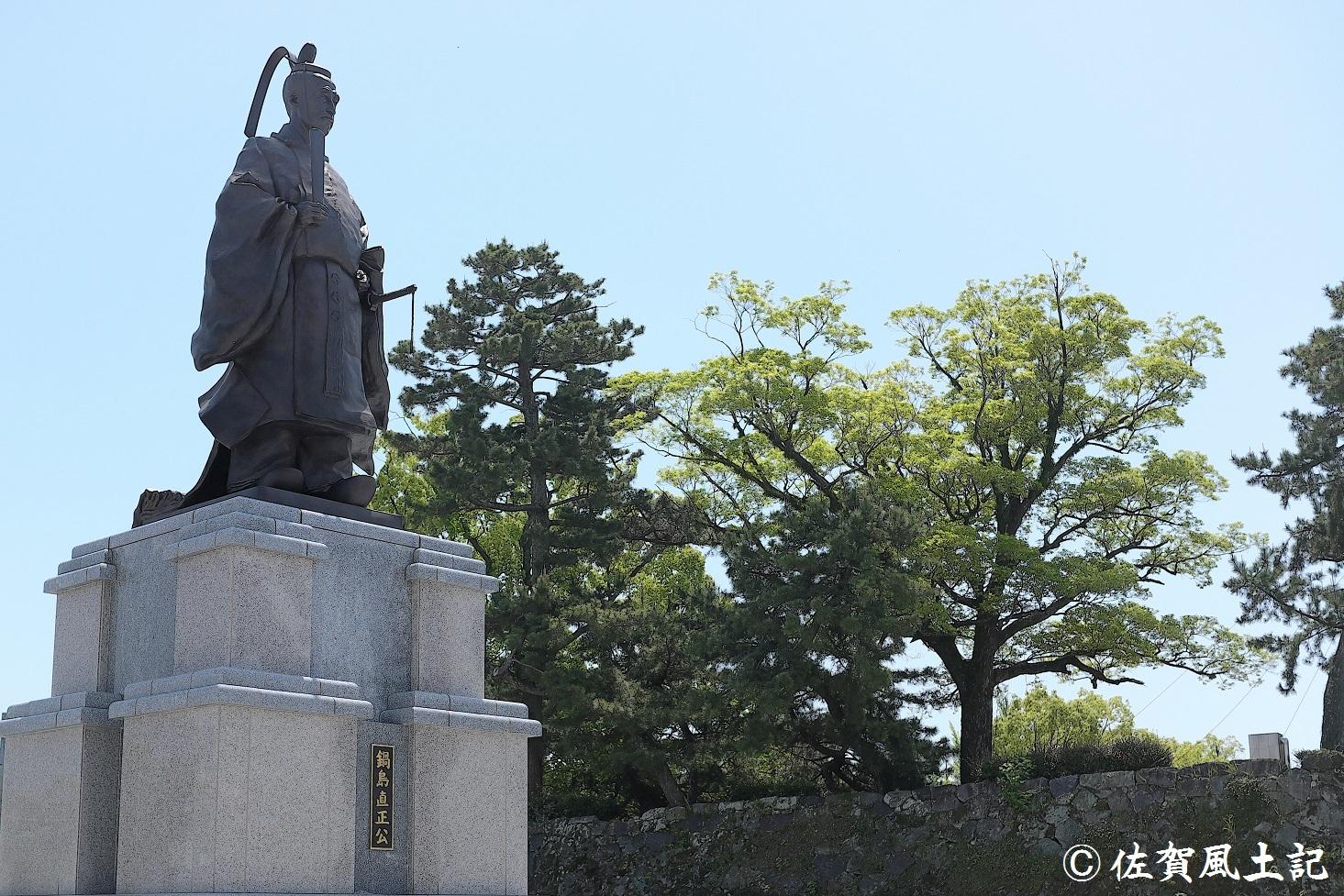 鍋島閑叟公