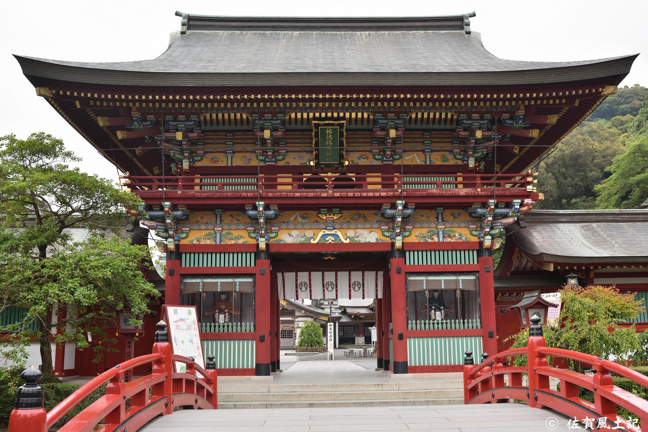 祐徳稲荷神社②