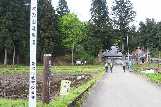 宝泉寺入口