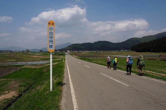 県道守門線
