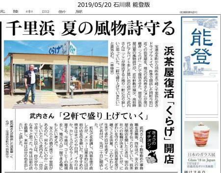 20190521_news.jpg