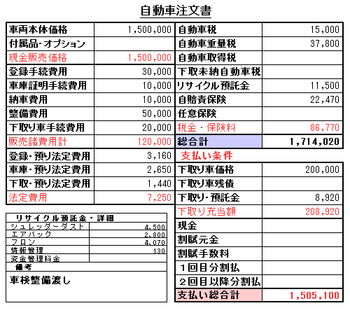 20190618094731008.png