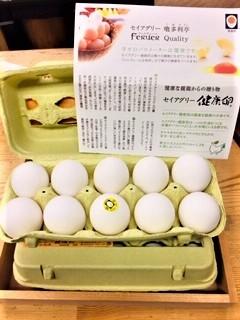 20190424セイアグリー健康卵