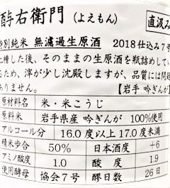 20190505Regular.jpg