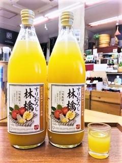 20190527すりおろし林檎