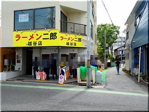 koshigaya1