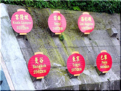 taiwan201901