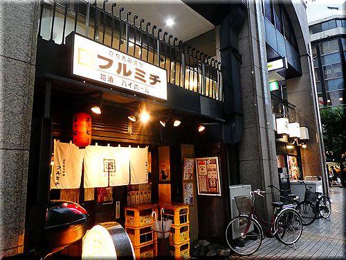 furumichi01