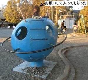 上島児童遊園8