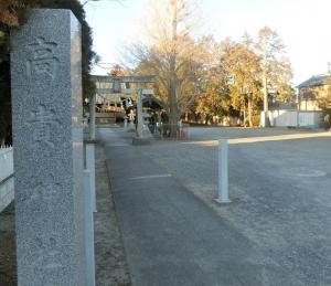 上島児童遊園2