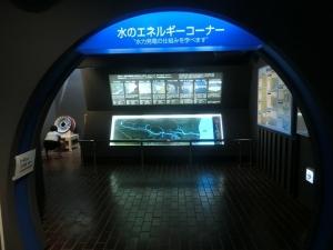 佐久間電6