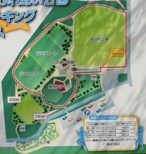 春野公園4
