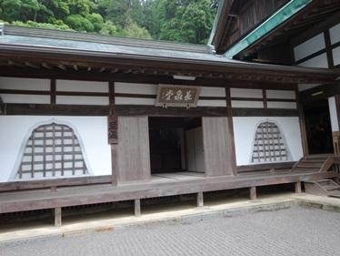 12長泉堂