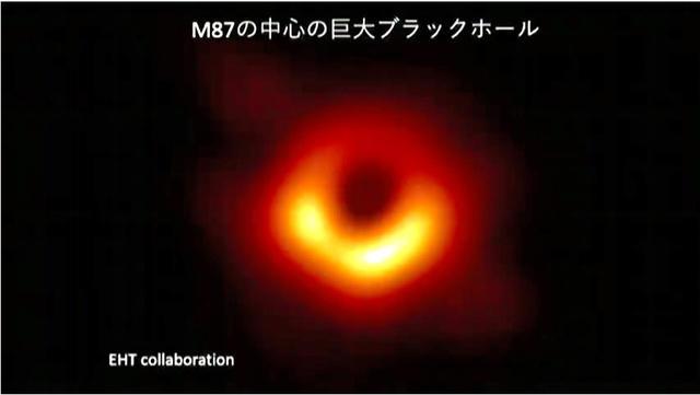 ブラックホール画像