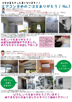 oshigoto201905u.jpg