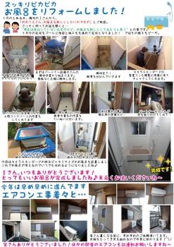 oshigoto201906u.jpg