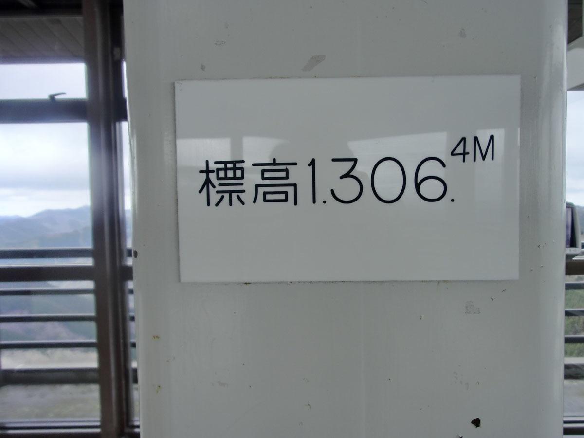 2019041102.jpg
