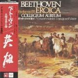 コレギウム・アウレウム合奏団 ベートーベン 交響曲第3番「英雄」