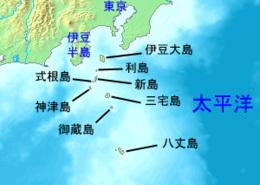260px-Izu_islands.jpg
