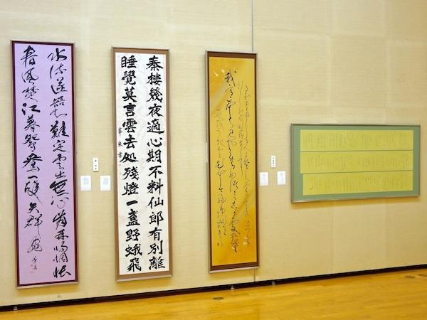 第31回青硯展05