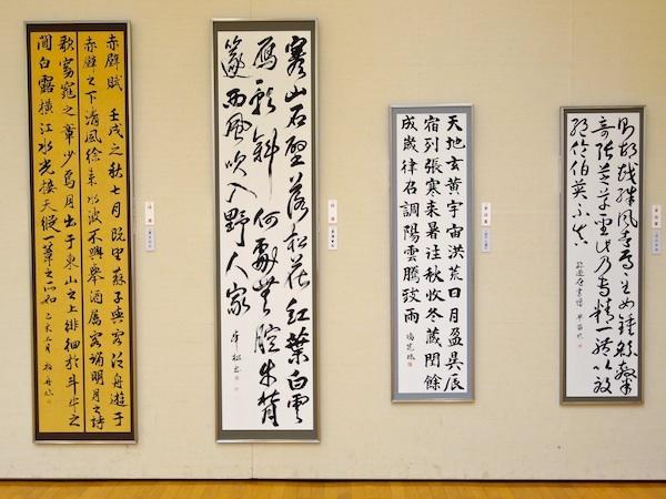 第31回青硯展06