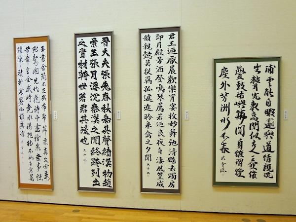 第31回青硯展07