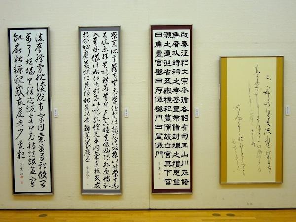 第31回青硯展08
