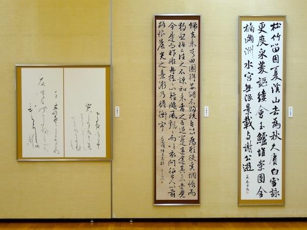 第31回青硯展09