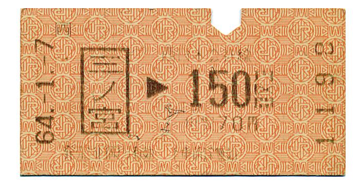 1904kpn01.jpg