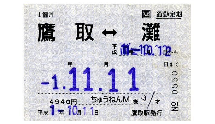1904kpn07.jpg