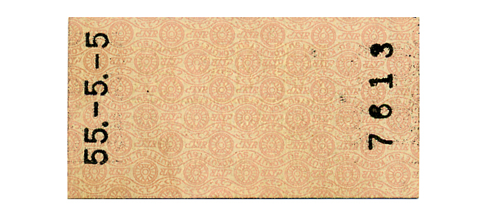 1904kpn19.jpg
