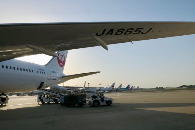 JAL - 1