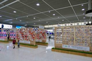 成田空港 - 1