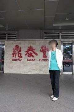 台北101 - 1 (1)